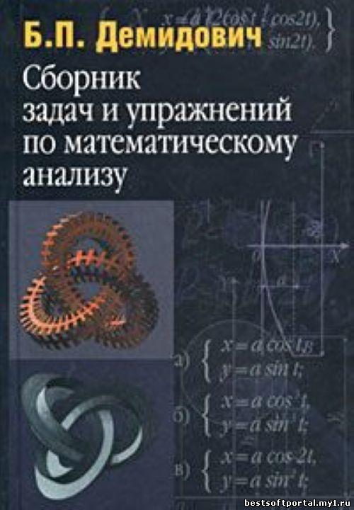 http://bestsoftportal.my1.ru/9785170100620.jpg